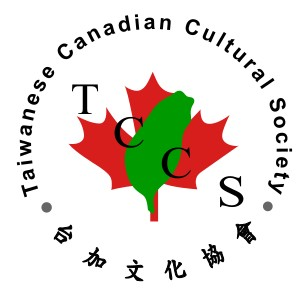 Taiwanese Canadian Cultural Society